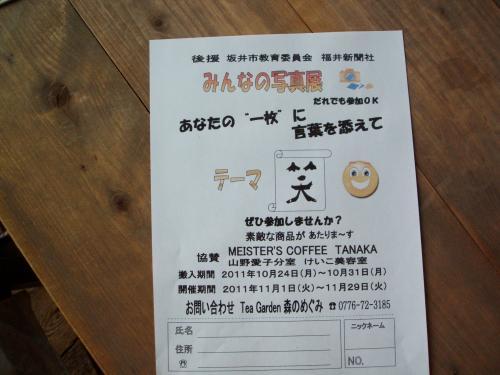 002_convert_20111005165256.jpg