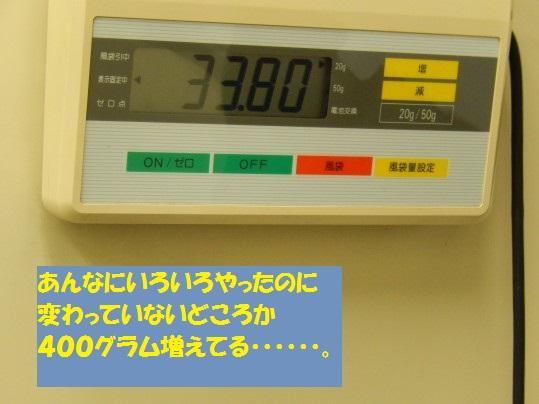 20141007-0014.jpg