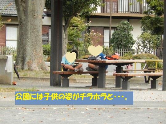 20141007-04.jpg