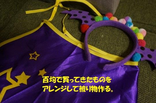 20141030-03.jpg