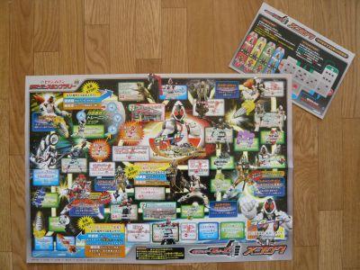 仮面ライダースタンプラリー2011_04