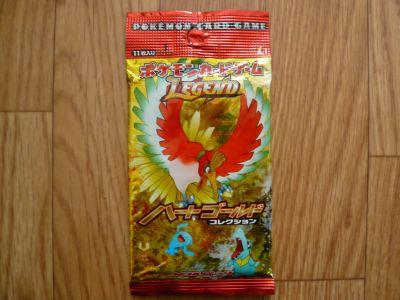 ポケモンカードゲーム レジェンド ハートゴールドコレクション01