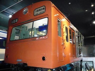 JR環状線の車両(ドアの開け閉めが体験できます。)