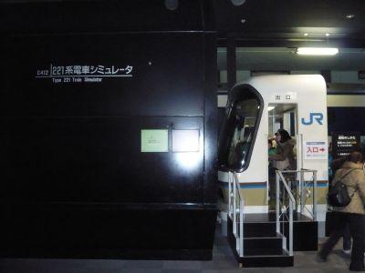 運転士の訓練用に使われていたシミュレータ装置の体験