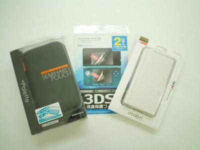 3DSアクセサリー