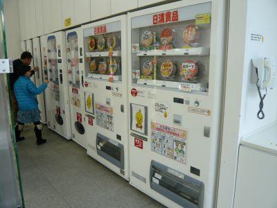 地域限定商品がある自動販売機