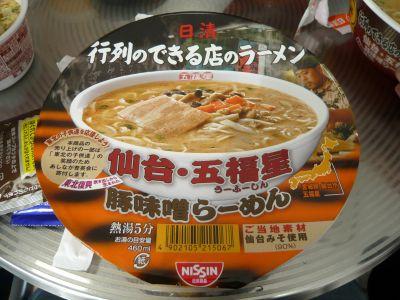行列の出来るラーメン 仙台・五福星 豚味噌らーめん