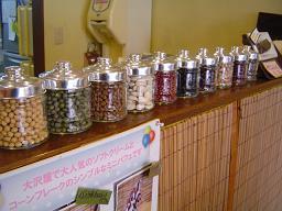 ビン入り乾燥豆