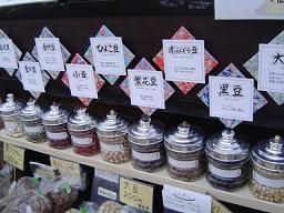 乾燥豆のポップ