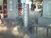 沖田総司の終焉の地