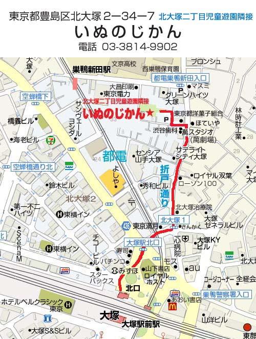 -MAP_20130117220155.jpg