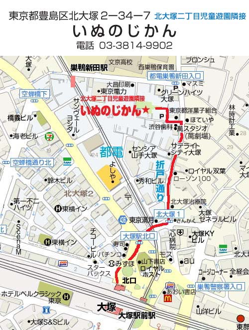-MAP_20130328161000.jpg