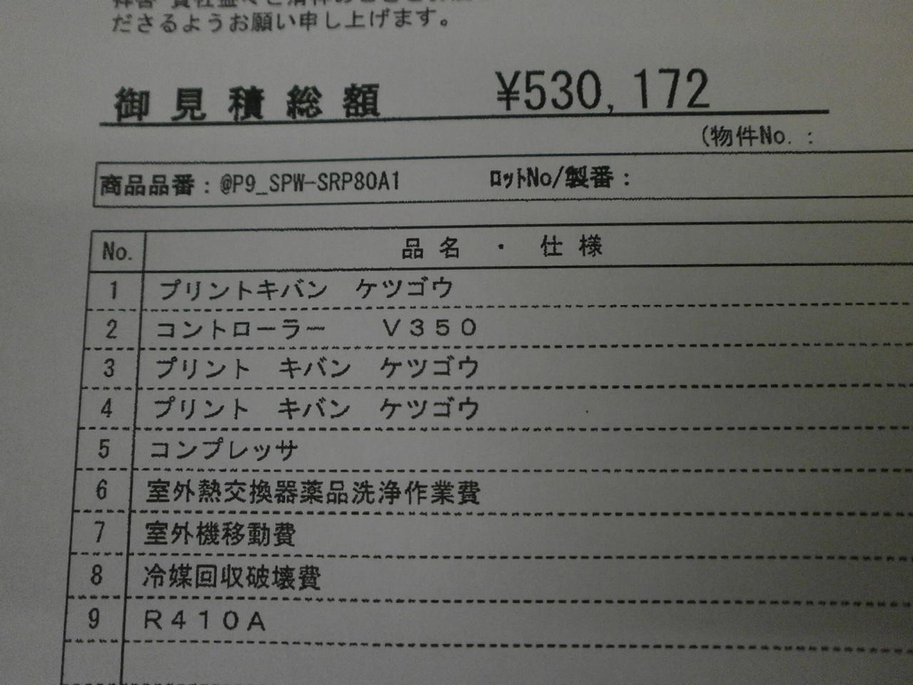 P9250714.jpg