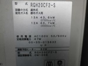 PA060769.jpg