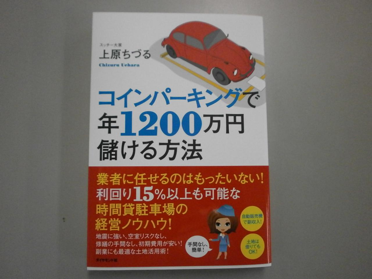 PA300131.jpg