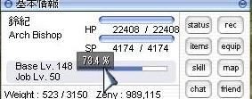 2013030506504721b.jpg