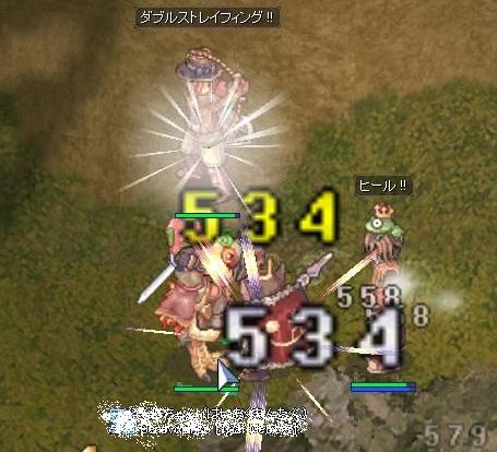 screenBreidablik070.jpg