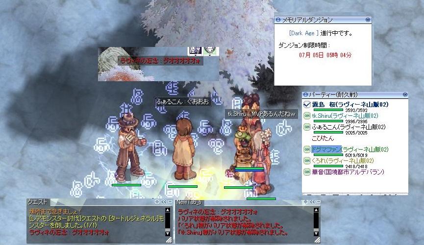 screenBreidablik088.jpg