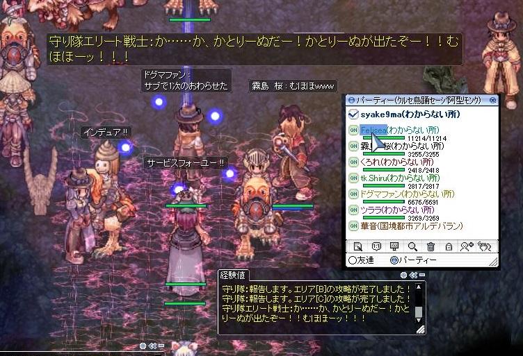 screenBreidablik094.jpg