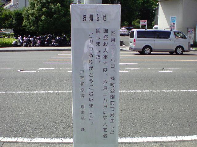 20100702085618.jpg