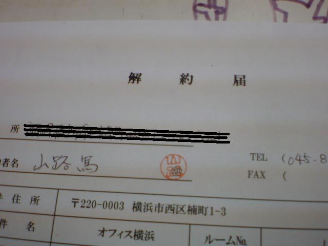 20100830115949.jpg