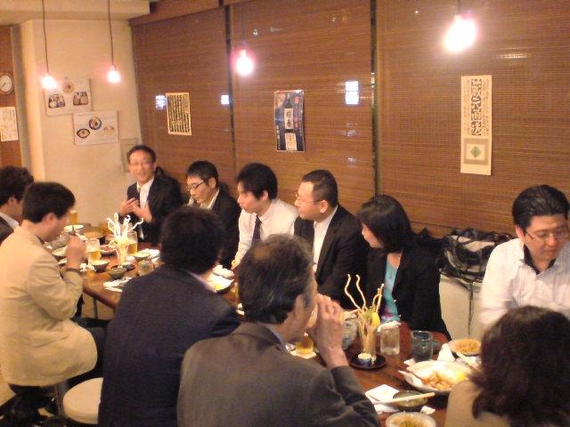 office_yokohama.jpg