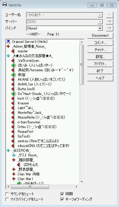 2010y06m12d_005121180.jpg