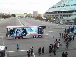 BZトラック