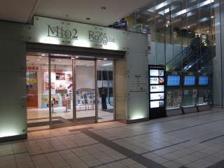 京成ローザ