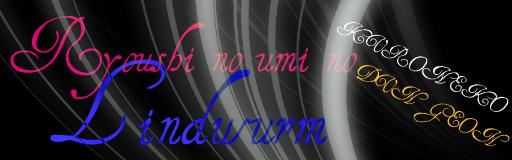 L_banner.jpg