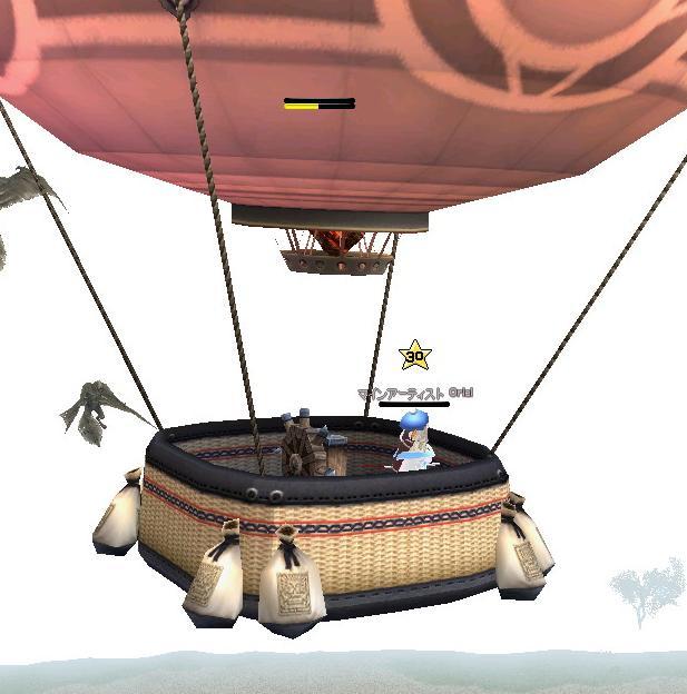 気球2回目