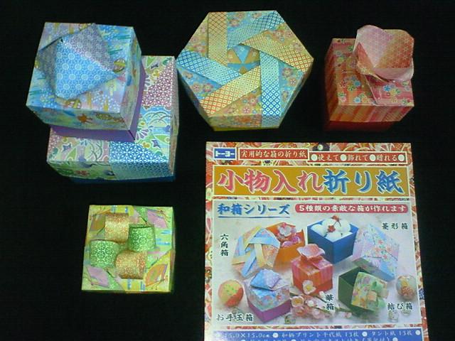 簡単 折り紙 折り紙 箱 ユニット 折り方 : origamimemo.blog.fc2.com