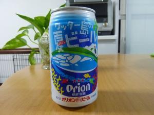 orionnbi-ru.jpg