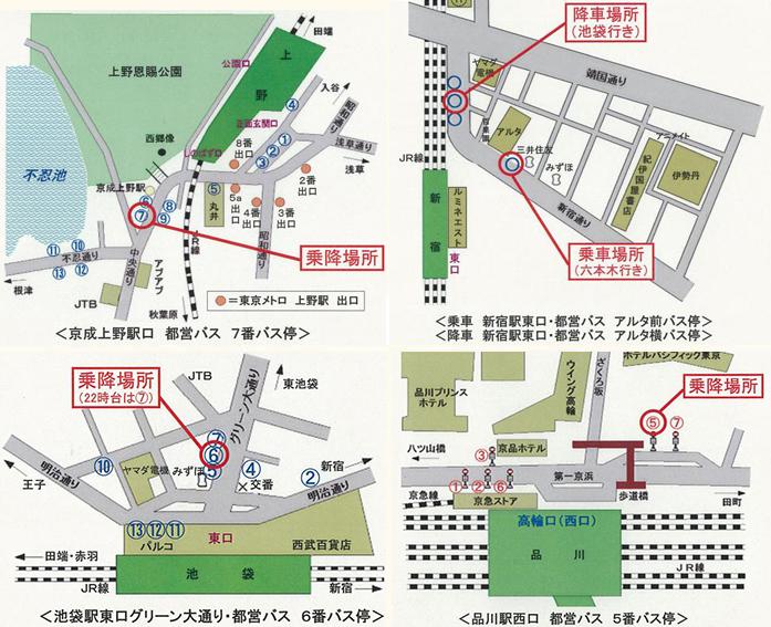 map3_2013.jpg
