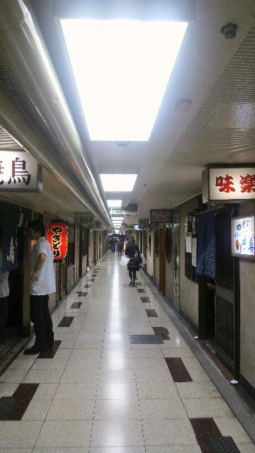 松葉総本店 (まつばそうほんてん)