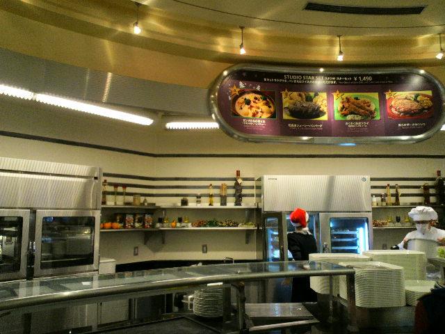 スタジオ・スターズ・レストラン (Studio Stars Restaurant)