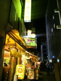 ホープ軒本舗 吉祥寺店  (ほーぷけんほんぽ)