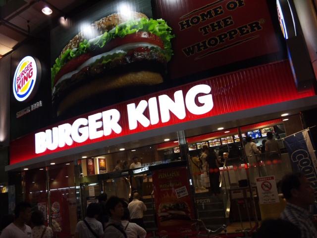 バーガーキング なんばセンター街店 (BURGER KING)
