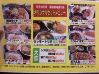 餃子の王将 難波南海通り店