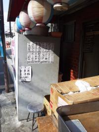 大阪ラーメン