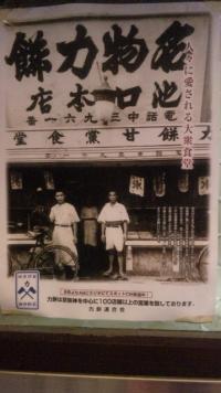 モトナカ 本店 (株式会社 元中)