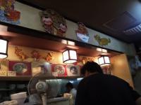 中華料理 好屋麺 (スキヤメン)