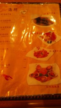 四川麻辣牛肉麺