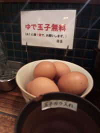 花丸軒 難波・法善寺店 (はなまるけん)