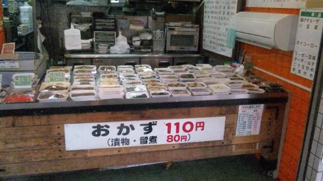 惣菜・小牧屋(小牧家)