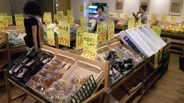 野菜直売 Green Cafe