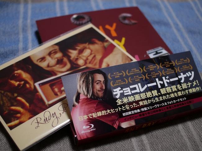 choco_Blu-ray_000.jpg
