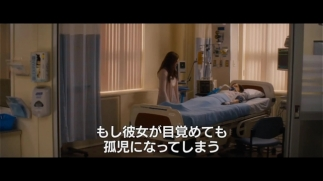 ifistay_005.jpg