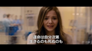 ifistay_006.jpg