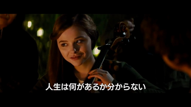 ifistay_007.jpg